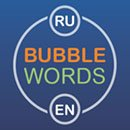 Bubble Words