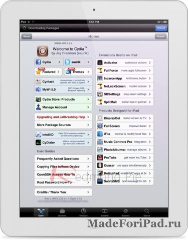 Джейлбрейк устройств на базе iOS 5.1.1