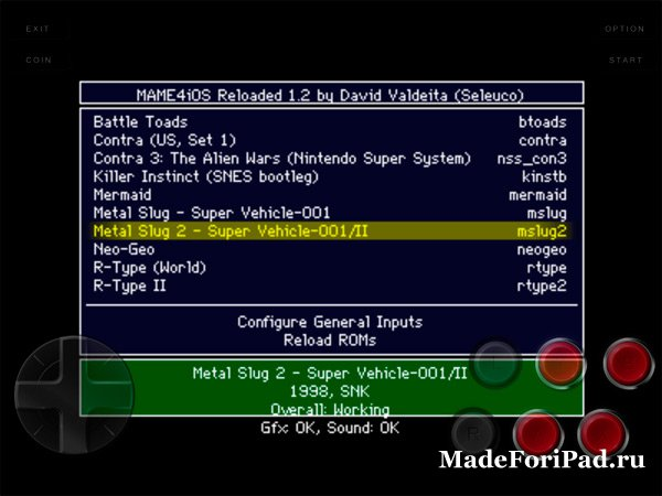 Приложения игровые автоматы