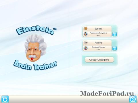 Einstein™ Brain Trainer