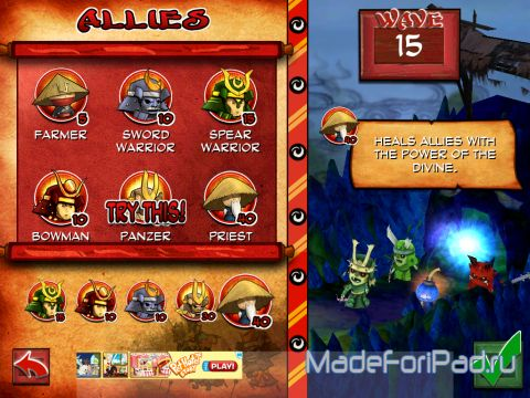 Игра Samurai vs Zombies Defense для iPad