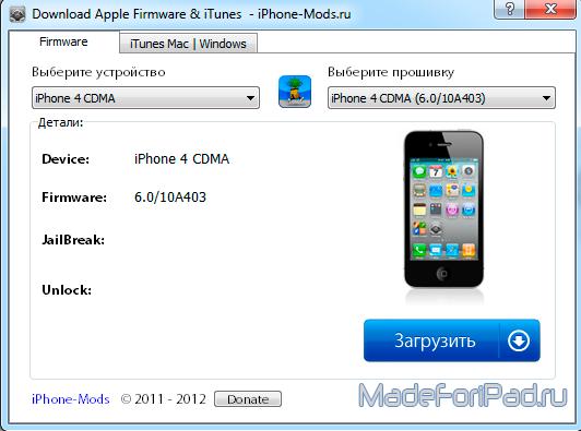 redsn0w 9.15 beta 3 mac