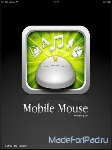 Mobile Mouse для iPad