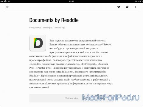 Feedly: Your Google Reader, Youtube, Google News, RSS News Reader на iPad