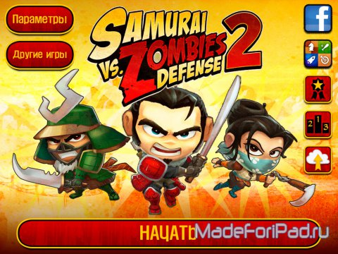 Игра Samurai vs Zombies Defense 2 для iPad