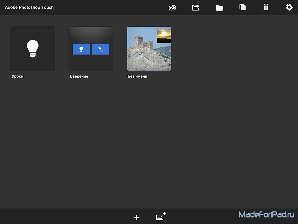 скачать приложение Ps Touch - фото 9