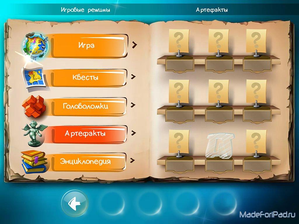 подсказки в игре doodle god алхимия