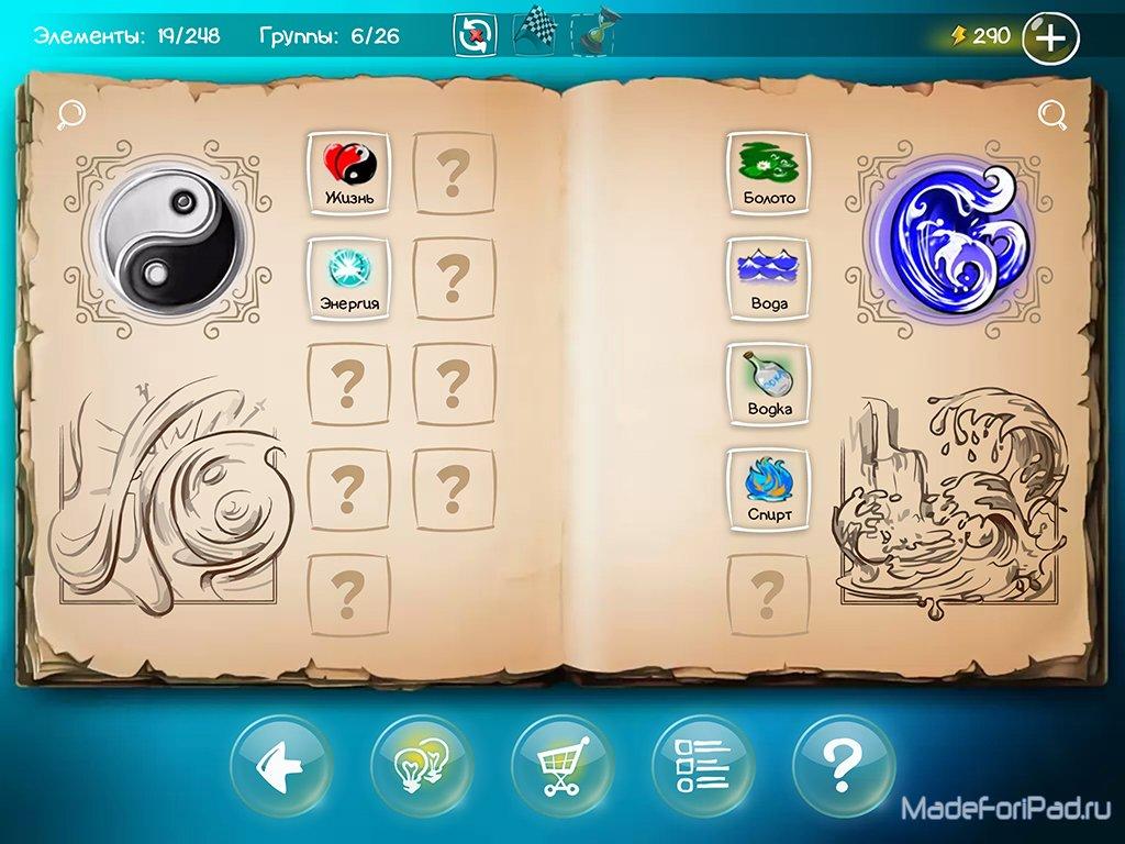 Игра Doodle God для iPad Все для iPad