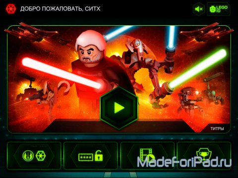 Игра LEGO Star Wars The Yoda Chronicles для iPad
