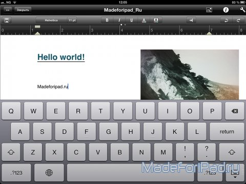 Приложение ShareFile QuickEdit (Office²) для iPad