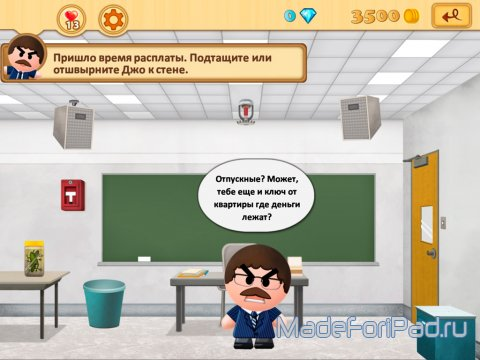 Игра Beat the Boss 2 для iPad