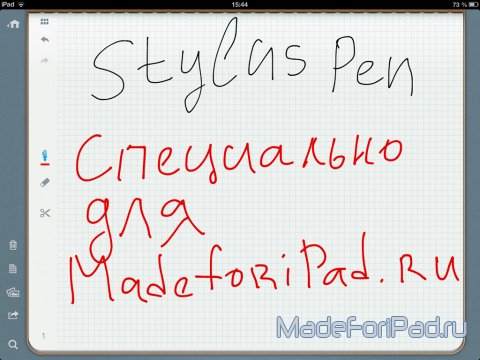 Стилус Universal Capacitive Stylus Pen для iPad