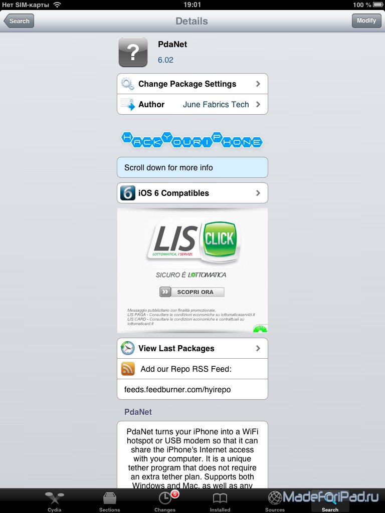 How To Download Pdanet On Iphone 3g Buy Third Gq