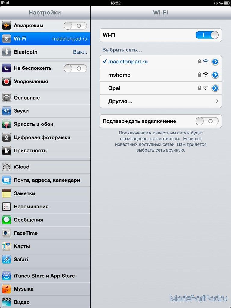 Как сделать ip российским
