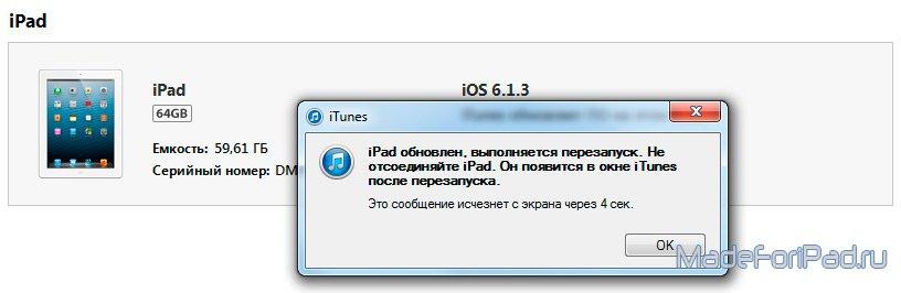 Ipad a1430 16gb инструкция