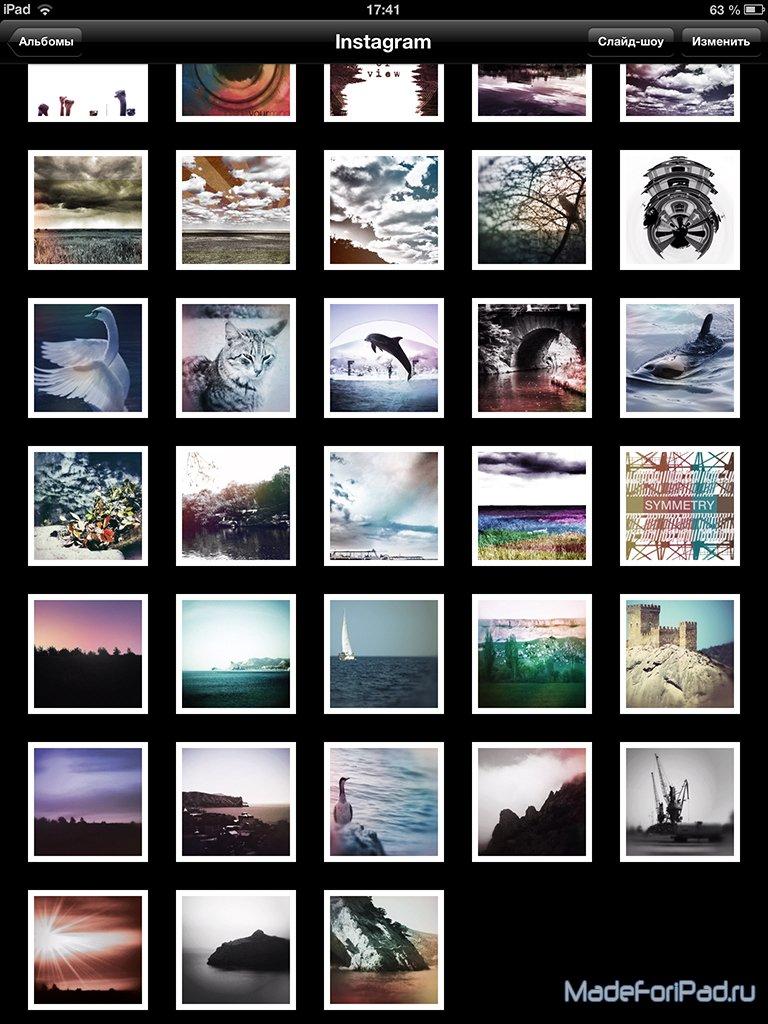 Как сделать слайд шоу с фотографиями из инстаграма