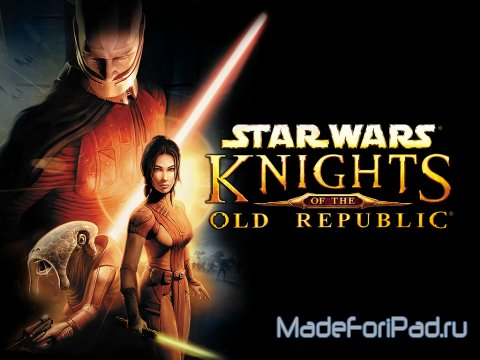 Star Wars: Knights of the Old Republic. Да пребудет с вами Сила