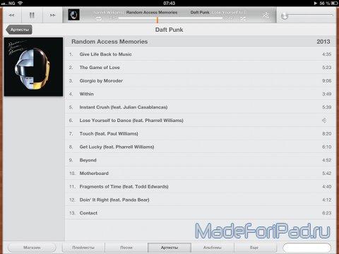 Как закачать музыку вместе с компьютера на iPad вместе с через iTunes