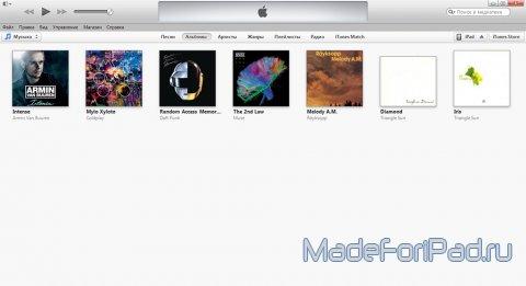 Как закачать музыку от компьютера на iPad не без; через iTunes