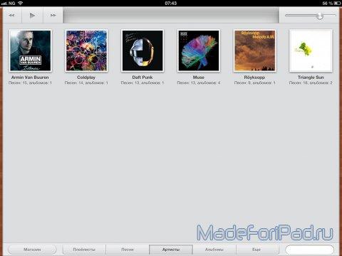Как закачать музыку из компьютера на iPad из через iTunes
