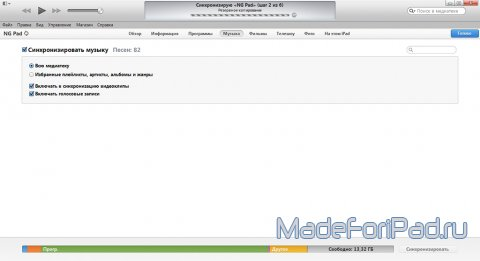 Как закачать музыку  со компьютера на iPad  со через iTunes