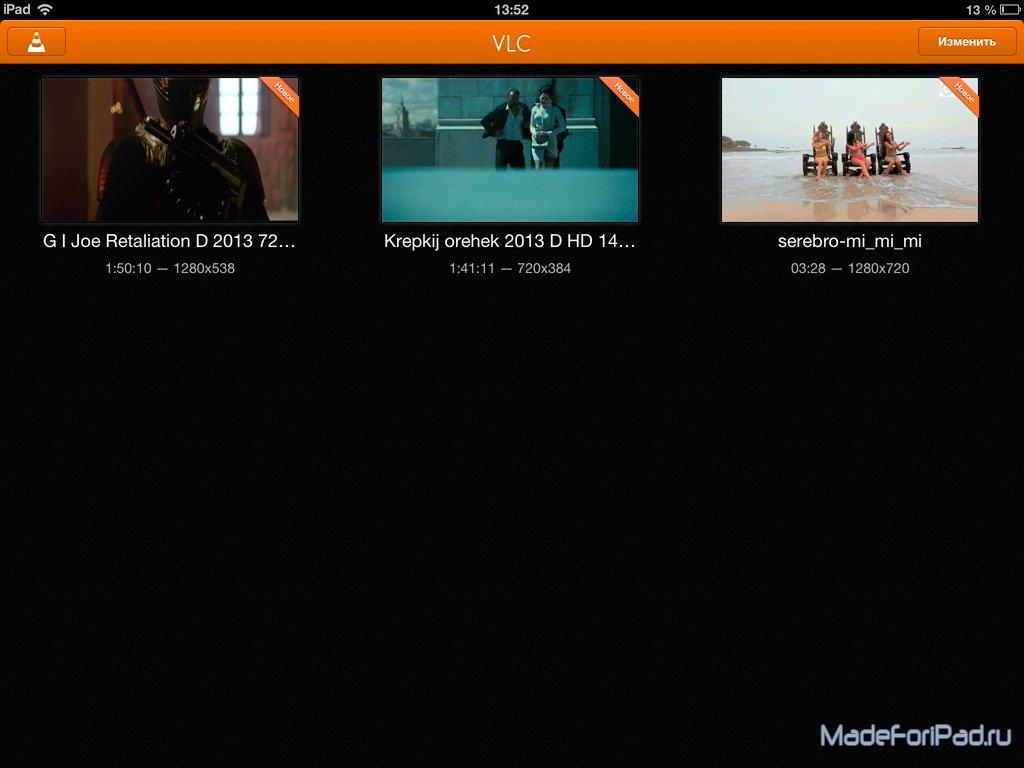 видеоплееры для Ipad - фото 4