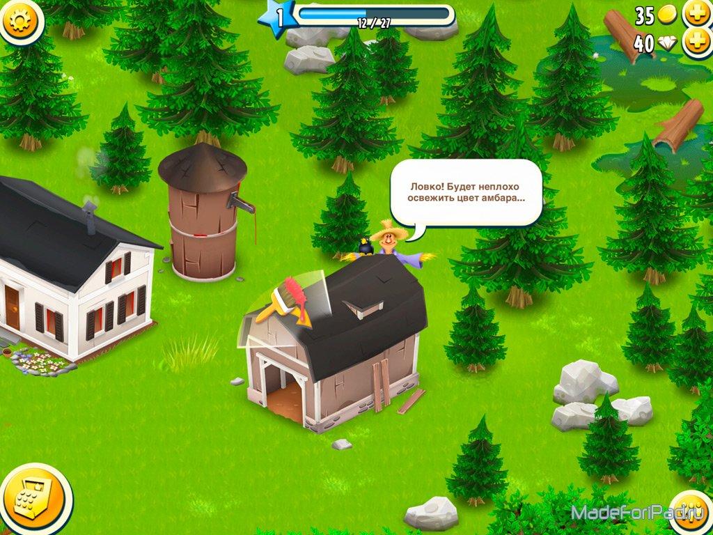 Ферма спать игра