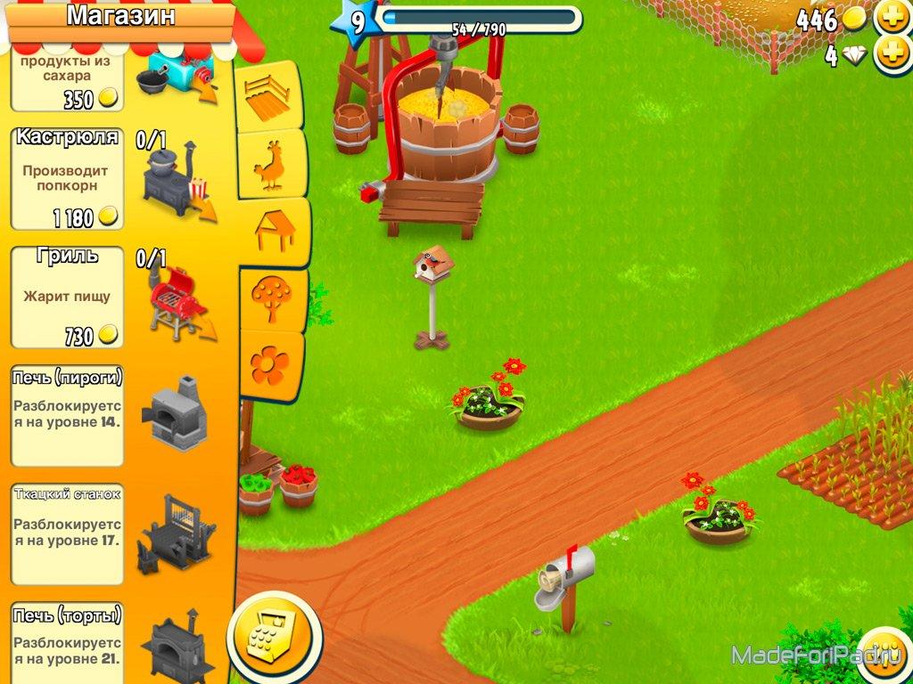 Игра ферма гнома играть бесплатно