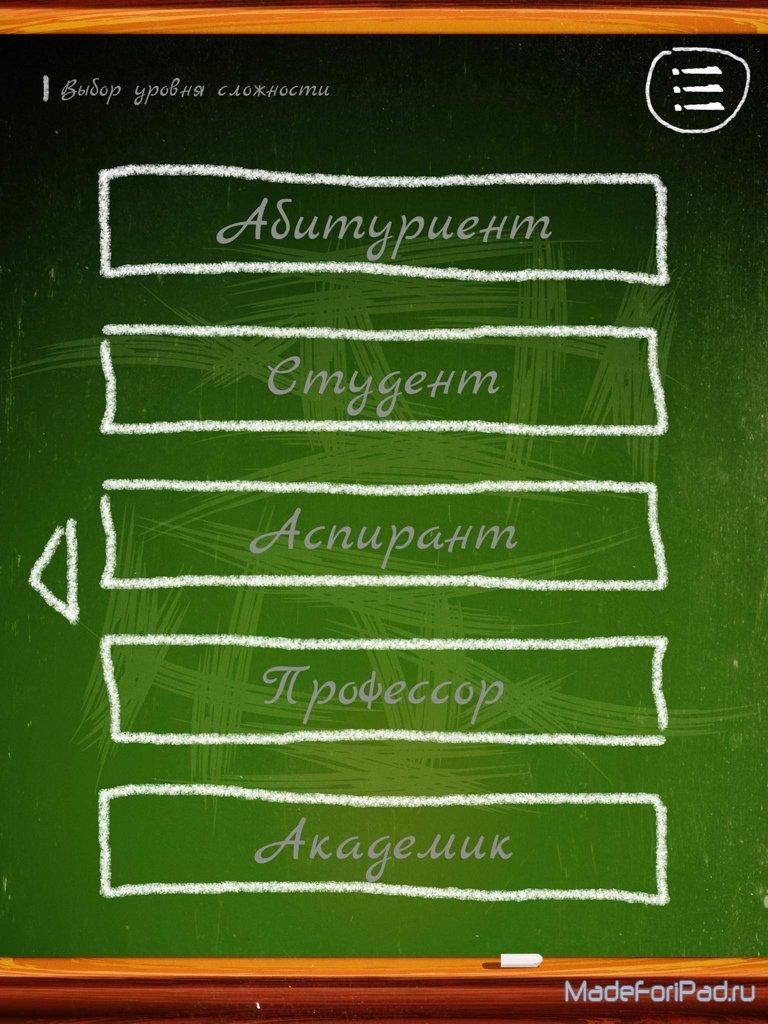 Игры тесты по русскому языку 4 класс на оценку
