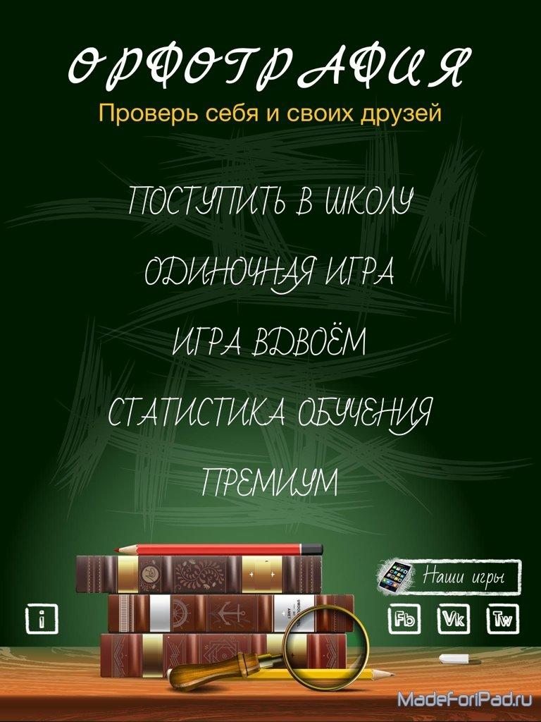 Скачать Игру Пакет chessbase.android.chessdb …