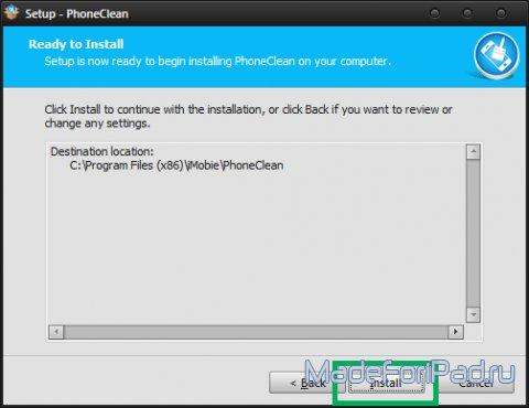 Как почистить айпад от ненужных файлов