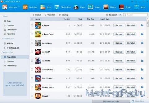 Установка приложений  со через Tongbu для iPad лишенный чего джейлбрейка
