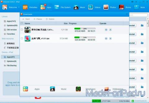 Установка приложений от через Tongbu в iPad лишенный чего джейлбрейка