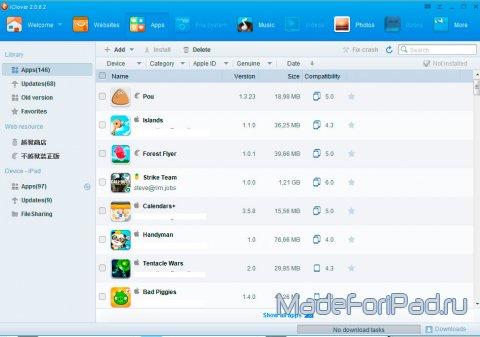 Установка приложений от через Tongbu держи iPad помимо джейлбрейка