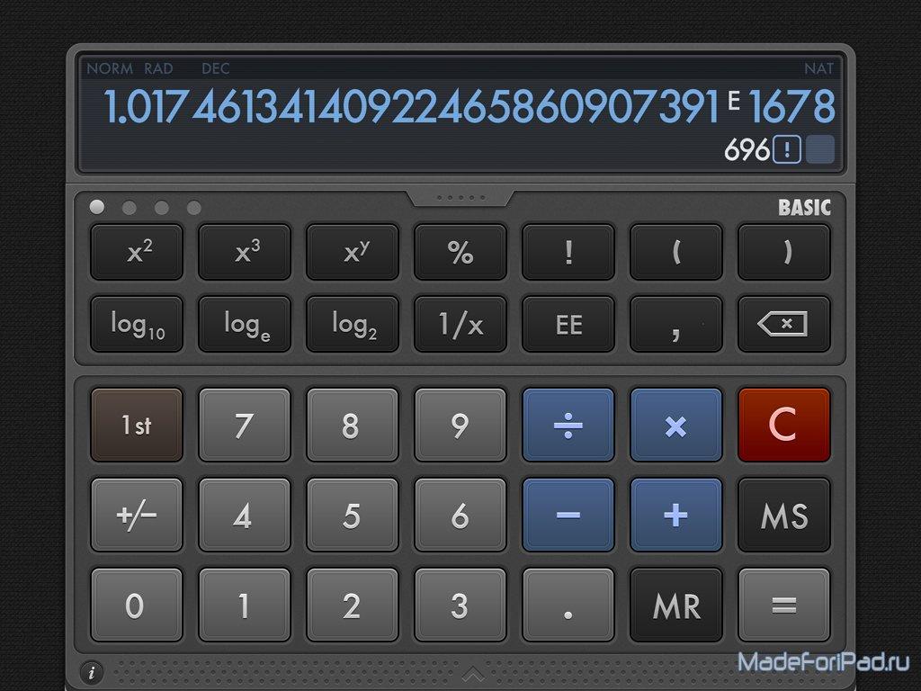 приложение калькулятор скачать - фото 5