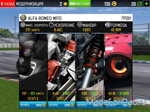 GT Racing 2: The Real Car Experience. Антипод Asphalt 8: Airborne