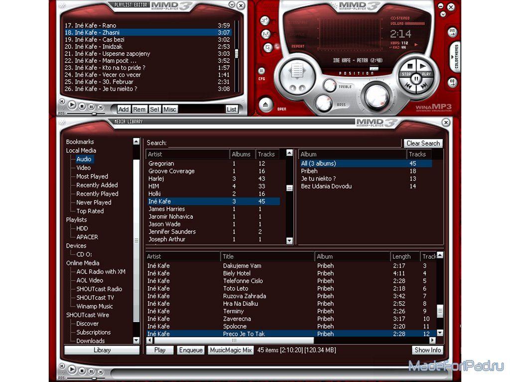 Скины для Winamp 5. X .:Zhmak.Info:. . Скачать бесплатно софт.