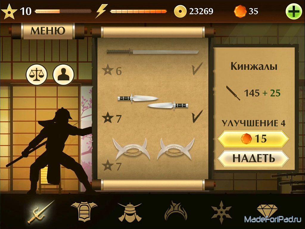 Скачать игру shadow fight 2 на пк