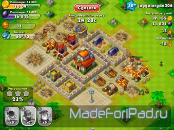 Игра Jungle Heat для iPad. Наглый клон Clash of Clans