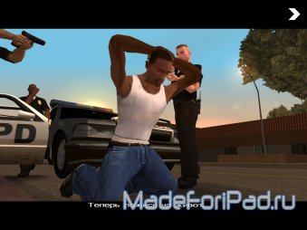 Grand Theft Auto: San Andreas. Легенда приходит на iPad