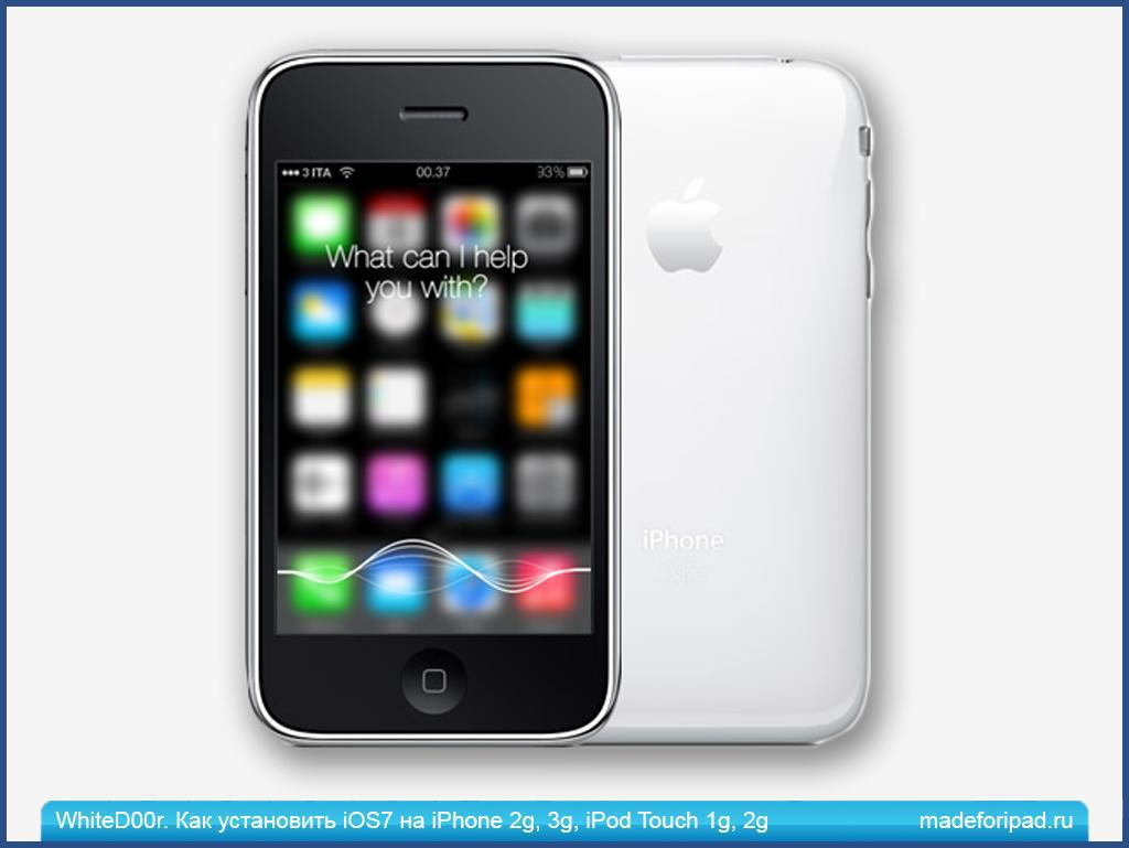 Ipod Touch 1G Android