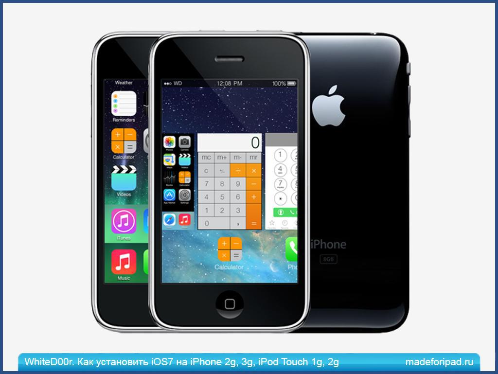 Кастомная Прошивка 3.1.2. Для Ipod 3G