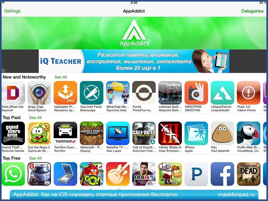 приложение для скачивания программ на андроид