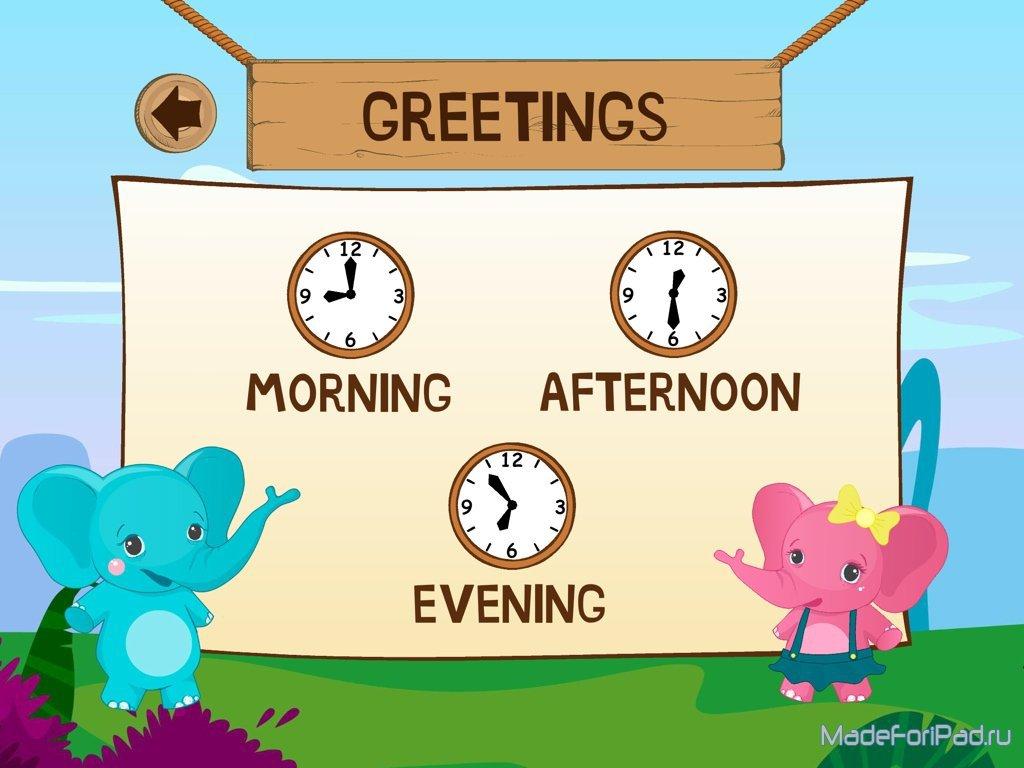 английский приветствие и знакомство для детей