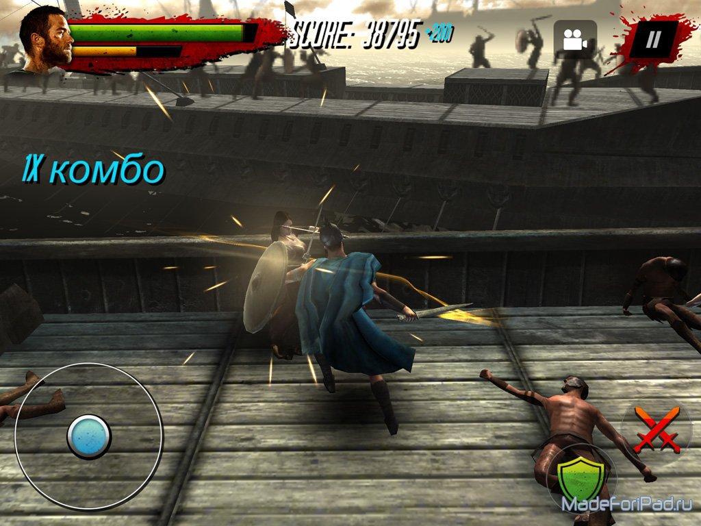 Игру 300 Спартанцев Игра