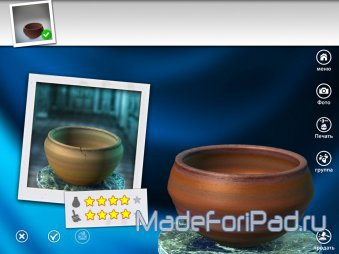 Let's create! Pottery для iPad. Очисти разум и дай волю креативу!