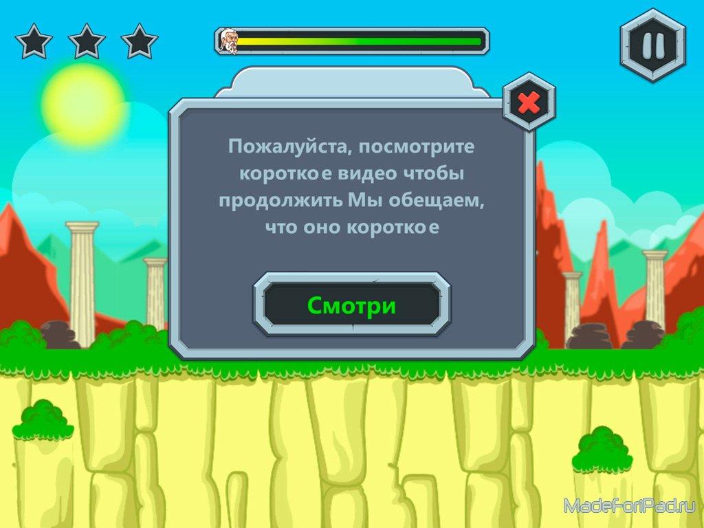 Безплатно Игру Зевс