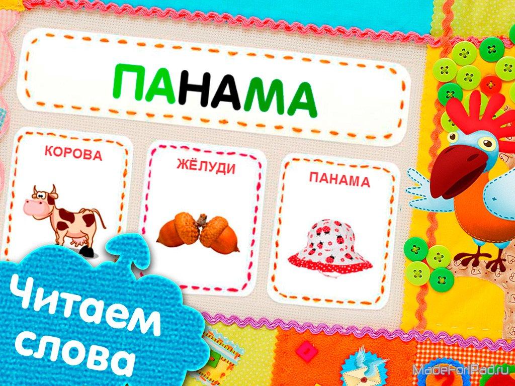 Журнал для девочек 10 лет