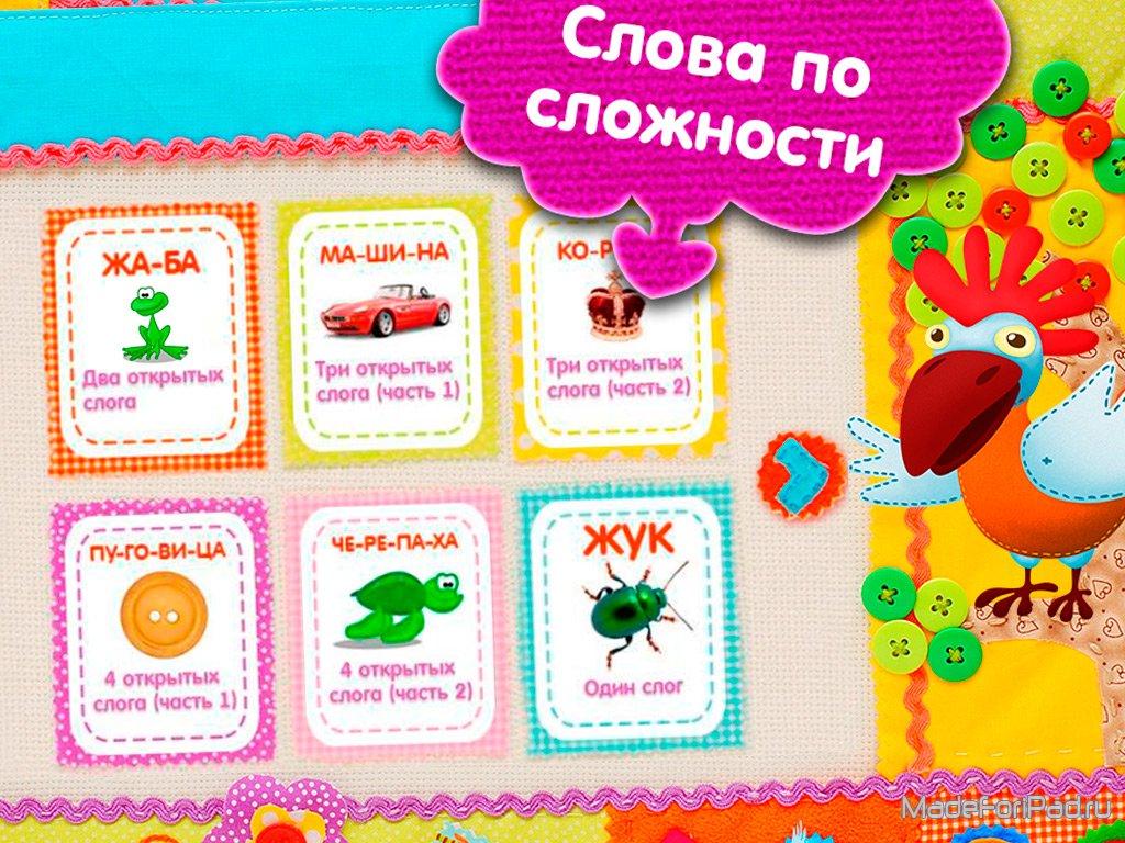 игра для детей 9-10 лет в лагере
