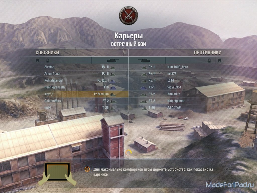 Экипаж прем танки в world of tanks